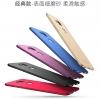 Case Huawei G7 Plus เคสแข็ง ยี่ห้อ MSVll