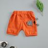 กางเกง สีส้ม แพ็ค 4 ชุด ไซส์ 80-90-100-110