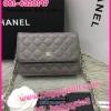 """Chanel woc 7.5"""" กระเป๋าชาแนล **เกรดAAA*** (เลือกสีด้านในค่ะ)"""