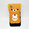 Wiko Sunny2Plus เคส tpu บางคุมะ