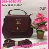 กระเป๋าแบรนด์หลุยส์ Louis Vuitton **เกรดAAA** เลือกสีด้านในค่ะ