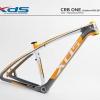 """XDS - เฟรมเสือภูเขาคาร์บอน 29"""" รุ่น CRB ONE Carbon Frameset 15.5,19"""""""