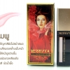 เบสชมพู Merrez Ca Prime Time 50ml
