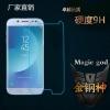 ฟิล์มกระจก Samsung J5 Pro ป้องกันหน้าจอ 9H Tempered Glass 2.5D (ขอบโค้งมน) HD Anti-fingerprint