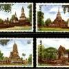 แสตมป์ชุด อนุรักษ์มรดกไทย ชุดที่ 6 ปี 2536 (ยังไม่ใช้)