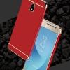 เคส Samsung J7 Pro พลาสติกขอบทองสวยหรูหรามาก ราคาถูก