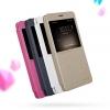 เคส Huawei Mate 9 ยี่ห้อ Nillkin รุ่น Sparkle