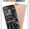 เคส Huawei Y9 (2018) พลาสติกสกรีนลายการ์ตูนน่ารักๆ พร้อมสายคล้องและแหวน ราคาถูก