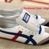 รองเท้า leo tiger สีขาว