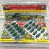 ซุปเปอร์กรีน (อีเขียว)แคปซูล นาโนSuper Green Nano อาหารเสริมพืชซุปเปอร์กรีน