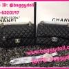 Chanel Classic ชาแนล คลาสสิค10 นิ้ว หนังคาร์เวีย **เกรดท๊อปพรีเมี่ยม**