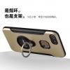 เคส ไอโฟน 7 plus 5.5 นิ้ว Motomo กันกระแทกสองชั้นมีแหวน(ใช้ภาพรุ่นอื่นแทน)
