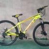 จักรยานเสือภูเขา ECOLINE รุ่น F-04 ,21 สปีด เฟรมอลู ซ่อนสาย 2016