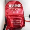 กระเป๋าเป้ TVXQ