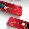 เคส VIVO V7 ซิลิโคนแบบนิ่ม soft case ลายผู้หญิงแสน สวยมากๆ ราคาถูก (แหวนและสายคล้องแล้วแต่ร้านจีนแถมมาหรือไม่)