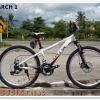จักรยานเสือภูเขา Kellys Marc1 วงล้อ 24 นิ้ว เฟรมอลู 24 สปีด 2015