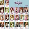 LOMO TTS - Holler