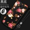 เคส Samsung J7+ (J7 Plus) ซิลิโคนแบบนิ่ม สกรีนลายดอกไม้ สวยงามมากพร้อมสายคล้องมือ ราคาถูก (ไม่รวมแหวน)