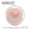no.8987 แป้งพัฟ AINUO Refreshing Moisturizing Powder