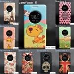เคส ZenFone 6 แบบฝาพับสามารถตั้งได้ลายการ์ตูน ลายกราฟฟิค ลายดอกไม้ โชว์หน้าจอทรงกลมสวยมากๆ ราคาส่ง ราคาถูก