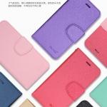 เคส Samsung Note 2 แบบฝาพับสีสันสดใส มีช่องสำหรับใส่บัตร พร้อมสายคล้อง ราคาถูก