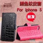 case iphone 5 เคสไอโฟน5 เคสหนังกระเป๋าฝาพับข้างลายหนังจระเข้หรูหราไฮโซ leather phone the crocodile pattern
