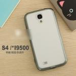 เคส S4 Case Samsung Galaxy S4 i9500 เคสใส ขอบซิลิโคนสี มีจุกปิดกันฝุ่นในตัวโชว์ตัวเครื่องสวยๆ