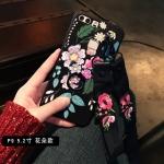 เคส Huawei P9 ซิลิโคนสกรีนลายดอกไม้สวยงาม หรูหรา สวยงามมาก ราคาถูก (สายคล้องแบบสั้นหรือยาวแล้วแต่ร้านจีนแถมมา)