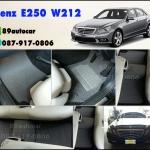 พรมดักฝุ่นปูรถยนต์ Benz E250 W212 สีเทาขอบเทา
