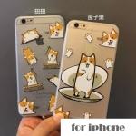 เคส iPhone 6s / iPhone 6 (4.7 นิ้ว) พลาสติกโปร่งใสสกรีนลายน้องหมาสุดน่ารัก ราคาถูก