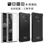 เคส Huawei Mate 10 Pro ซิลิโคน soft case ปกป้องตัวเครื่องสวยงามมาก ราคาถูก