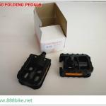 บันไดรถพับ แกนใหญ่ (9/16) ,VP-50 Folding Pedals