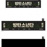 [Official Goods] BTS - Slogan Towel 2014 (New Ver.)