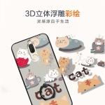 เคส Huawei Nova 2i พลาสติกสกรีนลายการ์ตูน พร้อมแหวนมือถือในตัว ราคาถูก (สายคล้องแล้วแต่ร้านจีนแถม)