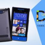 Case HTC 8S >> Nillkin Multi Color สีดำ