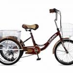 จักรยานสามล้อ 20นิ้ว UMEKO TRIVELO 7เกียร์ พร้อมตะกร้าหน้าและหลัง