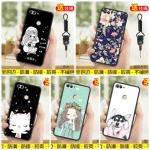 เคส Huawei Y9 (2018) ซิลิโคนแบบนิ่มสกรีนลายน่ารักมาก ราคาถูก (สายคล้องและแหวนแล้วแต่ร้านจีนแถมมาหรือไม่)