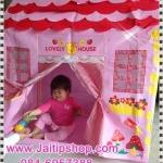 เต้นท์รูปบ้านกระต่ายน้อยสีชมพู บ้านสีชมพู ขนาด 60*100*110 ซม. ทำด้วยผ้าอย่างดี