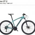 จักรยานเสือภูเขา Bianchi รุ่น KUMA 27.2 Acera/Altus 3x9 ปี 2018