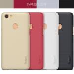 เคส OPPO F5 / F5 Youth / F5 6GB พลาสติก TPU สีพื้นเรียบ เท่ สวยงามมาก ราคาถูก