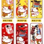 เคส Samsung J7 พลาสติก TPU แมวกวักนำโชค Lucky Neko พร้อมที่ห้อยเข้าชุด ราคาถูก