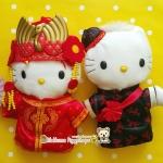มาใหม่! Hello Kitty & Daniel x McDonald's 2000 McSweet #Chiness Wedding หวานใจไชน่าคิตตี้ แดเนียลเซ็ตชุดแต่งงานแบบจีน