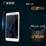 ฟิล์มกระจก Huawei Y7 ป้องกันหน้าจอ 9H Tempered Glass 2.5D (ขอบโค้งมน) HD Anti-fingerprint