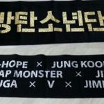 [Official Goods] BTS - Slogan Towel