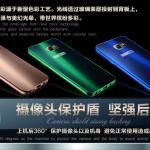 เคส Samsung Note 5 ขอบเคสโลหะ Bumper + พร้อมแผ่นฝาหลังเงางามสวยจับตา ราคาถูก