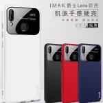 เคส Huawei Nova 3e (P20 Lite) พลาสติก Imak สวยหรู เกรดพรีเมี่ยมเหมาะกับมือถือของคุณ ราคาถูก