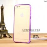case iphone 6 (4.7) Bumper ผิวเงาโลหะด้านๆ เท่ห์ๆ เชื่อมต่อโดยไม่ต้องไขน็อต ราคาถูก