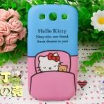 เคส S3 Case Samsung Galaxy S3 เคสลายการ์ตูนน่ารัก หวานแหวว มีหลายแบบ น่ารักๆ ทั้งนั้น