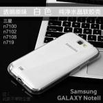 เคส note 2 เคส Samsung Galaxy note 2 เคสซิลิโคน TPU แบบใสและแบบด้าน [มีจุกปิดกันฝุ่นในตัวเฉพาะแบบขุ่น] เคสมือถือราคาถูกขายปลีกขายส่ง
