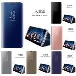 เคส Samsung A8 2018 แบบฝาพับสวย หรูหรา สวยงามมาก ราคาถูก